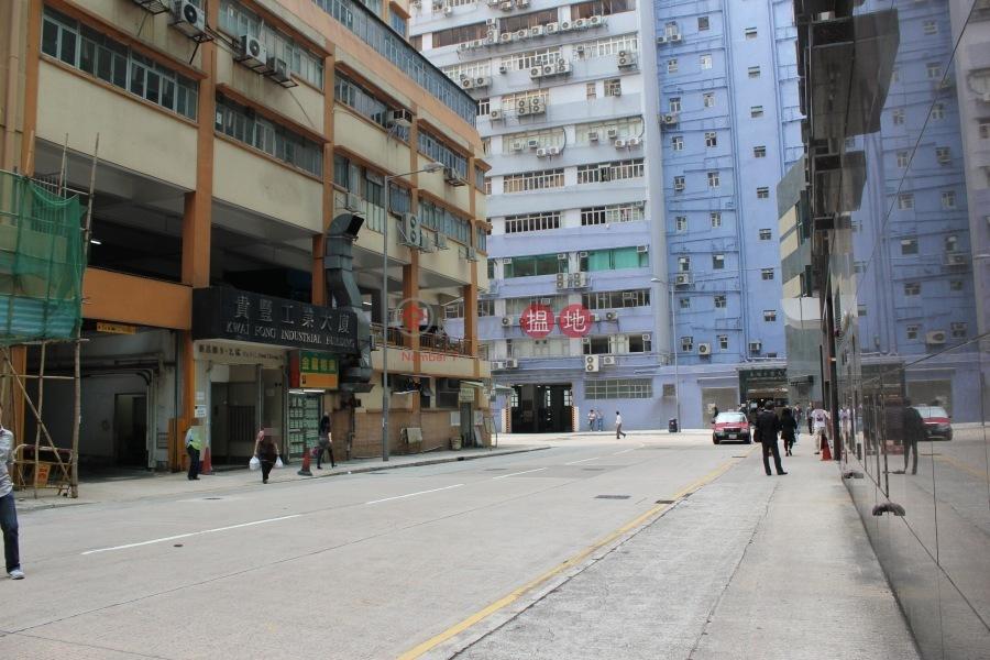 Kwai Fong Industrial Building (Kwai Fong Industrial Building) Kwai Chung|搵地(OneDay)(4)