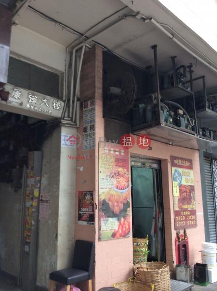 31 Hong Keung Street (31 Hong Keung Street) San Po Kong|搵地(OneDay)(2)