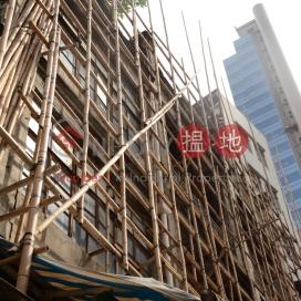 26B Graham Street,Central, Hong Kong Island