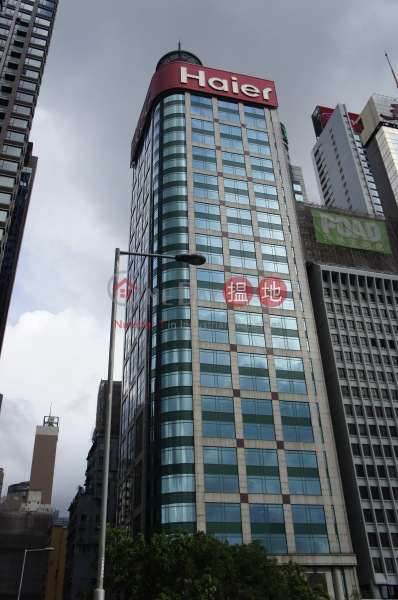 The Sun\'s Group Centre (The Sun\'s Group Centre) Wan Chai|搵地(OneDay)(2)
