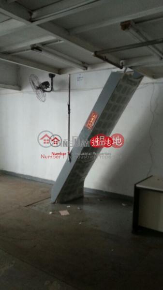 HK$ 320萬|盈力工業大廈-沙田|盈力工業中心