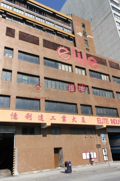 Elite Industrial Building (Elite Industrial Building) Kwun Tong|搵地(OneDay)(2)