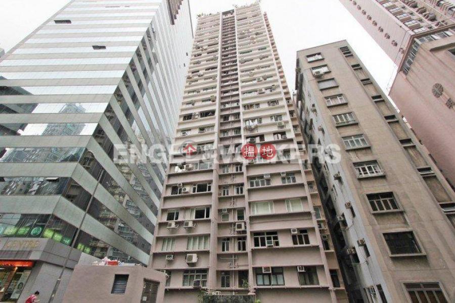 2 Bedroom Flat for Rent in Central, Cordial Mansion 康和大廈 Rental Listings | Central District (EVHK96567)