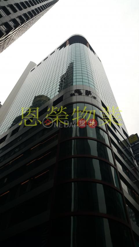 TEL 98755238|灣仔區群策大廈(Kwan Chart Tower)出售樓盤 (KEVIN-9740499666)_0