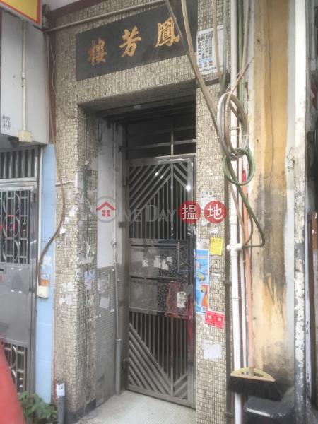 Fung Fong Building (Fung Fong Building) Tsz Wan Shan 搵地(OneDay)(1)