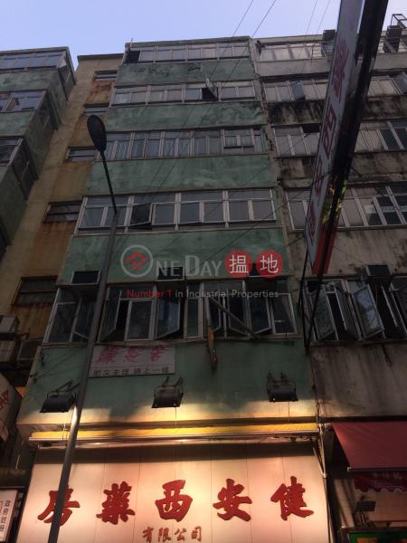 117 Chuen Lung Street (117 Chuen Lung Street) Tsuen Wan East 搵地(OneDay)(1)
