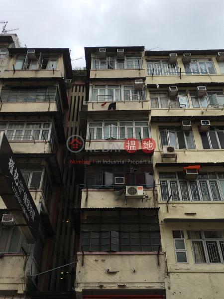 北河街27號 (27 Pei Ho Street) 深水埗|搵地(OneDay)(1)