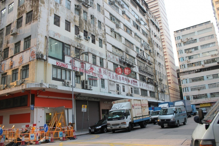 Wing Hong Factory Building (Wing Hong Factory Building) Cheung Sha Wan|搵地(OneDay)(3)