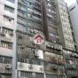 豐業工業大廈 (Fung Yip Industrial Building) 觀塘區偉業街170號 - 搵地(OneDay)(1)