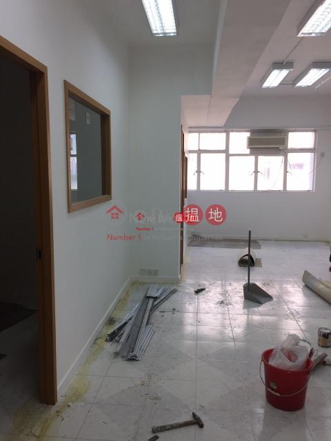 喜利佳工業大廈|沙田喜利佳工業大廈(Haribest Industrial Building)出租樓盤 (charl-03718)_0