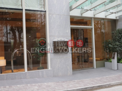 3 Bedroom Family Flat for Sale in Sheung Wan|SOHO 189(SOHO 189)Sales Listings (EVHK37758)_0