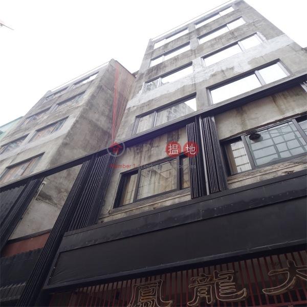 明琴大樓 (Ming Kam Building) 灣仔|搵地(OneDay)(5)