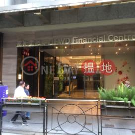 富衛金融中心,上環, 香港島