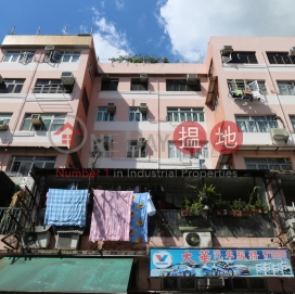 Kam Fuk Building 金福樓