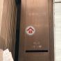 登龍街32號 (32 Tang Lung Street) 灣仔登龍街32號|- 搵地(OneDay)(4)
