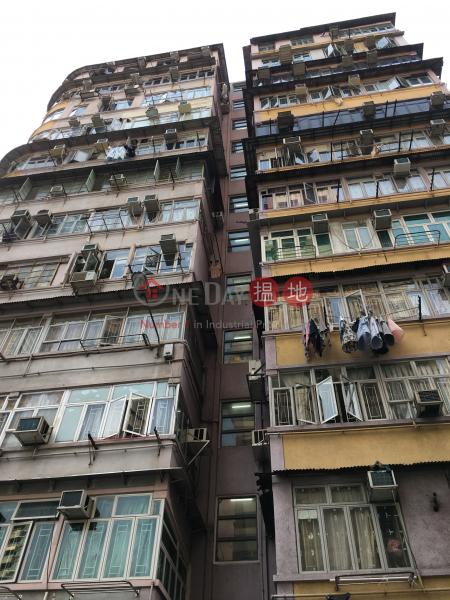 Sham Shui Po Building (Sham Shui Po Building) Sham Shui Po|搵地(OneDay)(1)