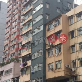 上海街656號,旺角, 九龍