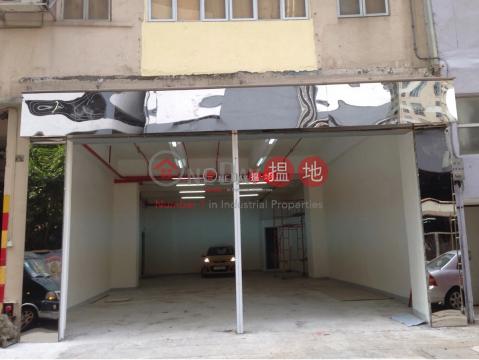 新豐工業大廈|Tsuen WanSun Fung Industrial Building(Sun Fung Industrial Building)Sales Listings (play5-05071)_0