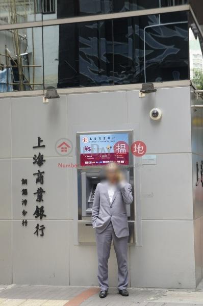 廣旅集團大廈 (Guangdong Tours Centre) 銅鑼灣|搵地(OneDay)(2)