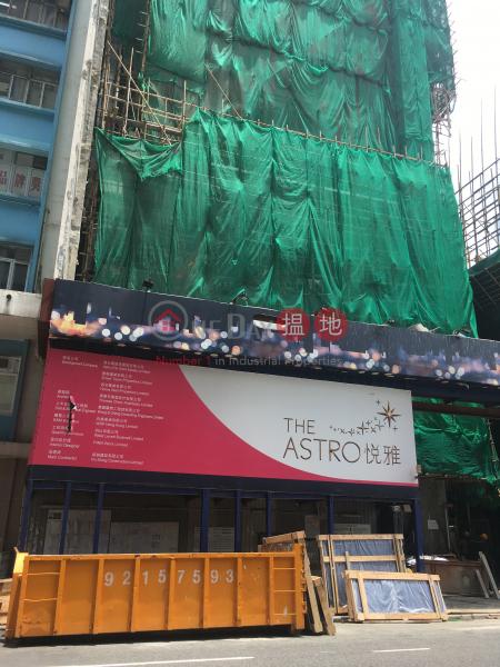 元州街302號 (302 Un Chau Street) 長沙灣|搵地(OneDay)(2)