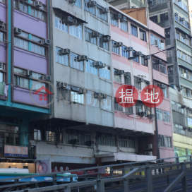 Kam Heung Building,Aberdeen, Hong Kong Island