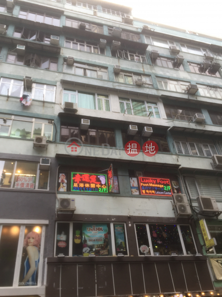 Friends\' House Block A (Friends\' House Block A) Tsim Sha Tsui|搵地(OneDay)(3)