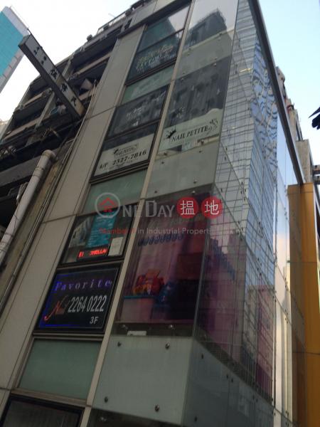 83 Wellington Street (83 Wellington Street) Central 搵地(OneDay)(1)
