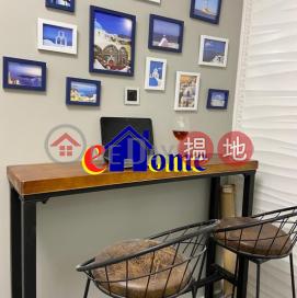 ++ 寫字樓出租 ++ 連茶水間 及 兩個廁所 ++ 適合各行各業 ++|海都樓(Hoi Tao Building)出售樓盤 (E20124)_0