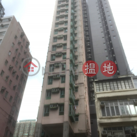 Top Growth Court|海德豪苑