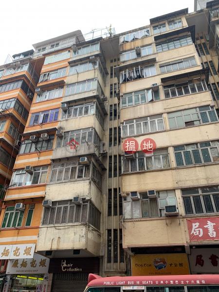 73 Tam Kung Road (73 Tam Kung Road) To Kwa Wan|搵地(OneDay)(1)