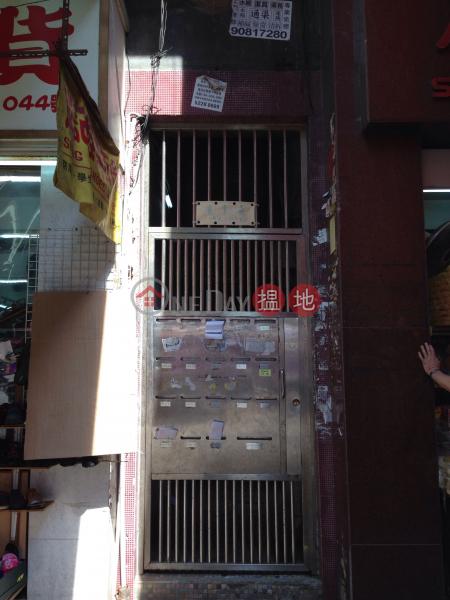1042 Canton Road (1042 Canton Road) Mong Kok|搵地(OneDay)(1)