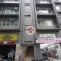 新村街14A-14B號 (14A-14B Sun Chun Street) 灣仔新村街4A-14B號 - 搵地(OneDay)(3)