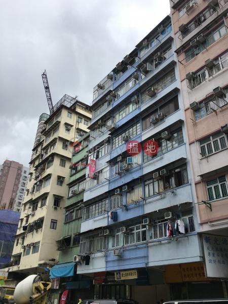 204 Hai Tan Street (204 Hai Tan Street) Sham Shui Po 搵地(OneDay)(3)