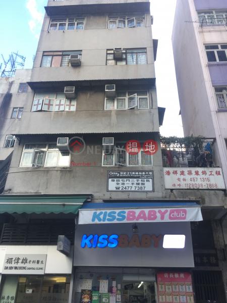 Mo Boon Building (Mo Boon Building) Tuen Mun|搵地(OneDay)(3)