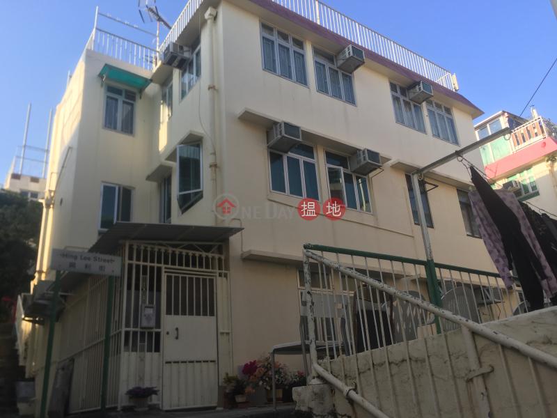 Property on Hing Lee Street (Property on Hing Lee Street) Peng Chau|搵地(OneDay)(1)