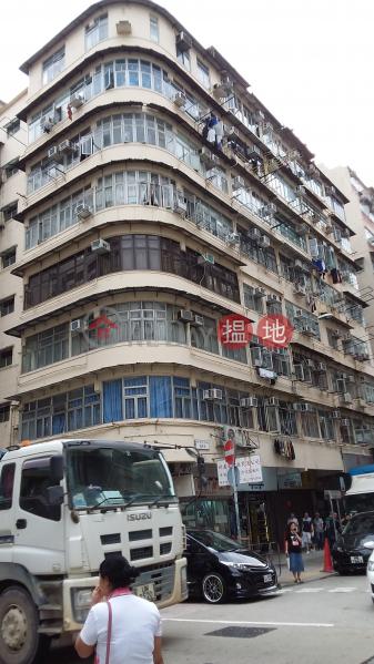 31 Wong Chuk Street (31 Wong Chuk Street) Sham Shui Po|搵地(OneDay)(1)