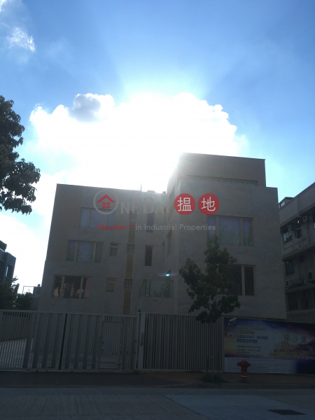 雋寧閣 (Tsunning Court) 九龍塘 搵地(OneDay)(1)