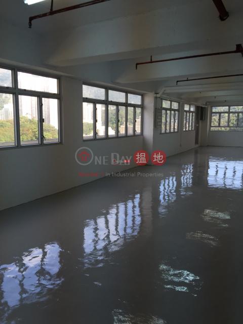 同珍工業大廈A座|葵青同珍工業大廈(Tung Chun Industrial Building)出租樓盤 (ming.-04817)_0