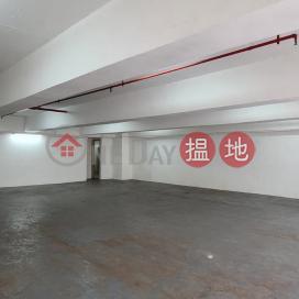 柴灣小西灣工貿大廈超低價出租 志榮昌工業大廈(Gee Wing Chang Industrial Building)出租樓盤 (GW16092021)_0
