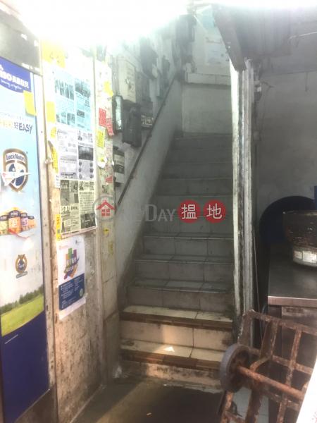 44 Wuhu Street (44 Wuhu Street) Hung Hom|搵地(OneDay)(2)