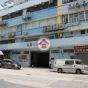 富都工業大廈 (Fabrico Industrial Building) 葵青葵昌路78號 - 搵地(OneDay)(1)