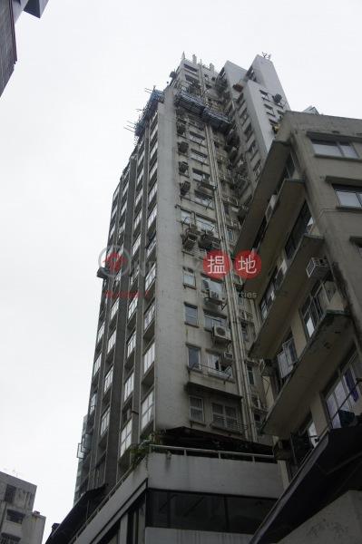 環球大廈 (Universal Building) 蘇豪區|搵地(OneDay)(4)