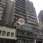 Gemfair Commercial Building (Gemfair Commercial Building) Yau Tsim MongCanton Road555-557號|- 搵地(OneDay)(1)