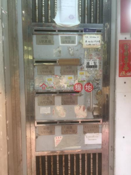 38 Wuhu Street (38 Wuhu Street) Hung Hom|搵地(OneDay)(2)