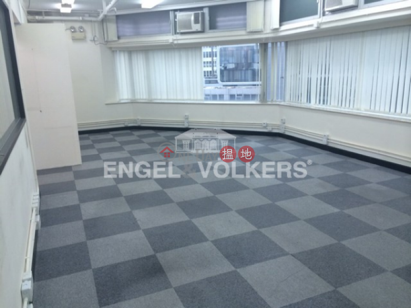 Studio Flat for Rent in Central | 69 Wyndham Street | Central District, Hong Kong, Rental | HK$ 42,000/ month