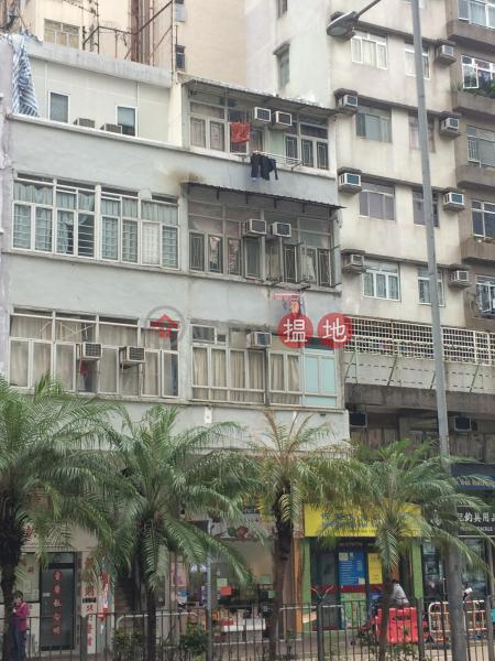 渡船街17號 (17 Ferry Street) 佐敦|搵地(OneDay)(1)