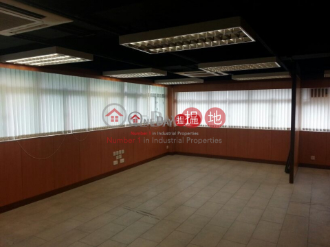 蘇濤工商中心|葵青蘇濤工商中心(So Tao Centre)出售樓盤 (dicpo-04117)_0