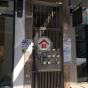 西街52-54號 (52-54 Sai Street) 中區西街52-54號|- 搵地(OneDay)(2)