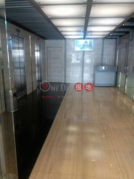 YEN SHENG CTR | 64 Hoi Yuen Road | Kwun Tong District | Hong Kong | Rental HK$ 14,240/ month