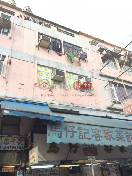 San Hong Street 55 (San Hong Street 55) Sheung Shui 搵地(OneDay)(3)